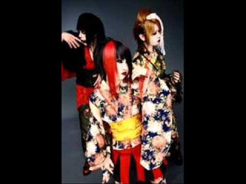 byakura-hikage no urami