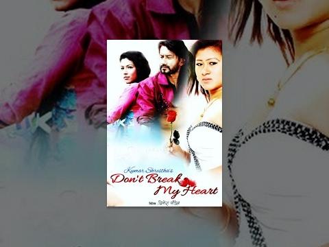 Don't Break My Heart ||डोन्ट ब्रेक माइ हार्ट||