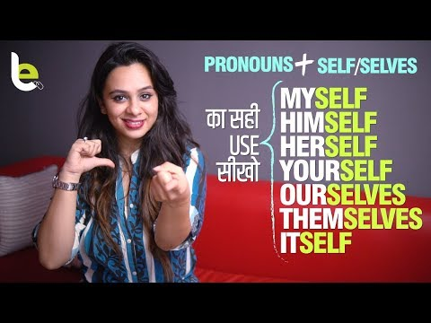 How to use Myself, Yourself, Himself, Ourselves, Themselves, Itself? Basic English Speaking Lesson