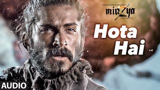 HOTA HAI Full Audio Song | MIRZYA | Shankar Ehsaan Loy |Rakeysh Omprakash Mehra | Gulzar | T-Series