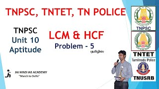 LCM and HCF Problem - 5 - TNPSC Unit 10 Aptitude | JAI HIND IAS ACADEMY ONLINE LIVE CLASSES Rs.5000