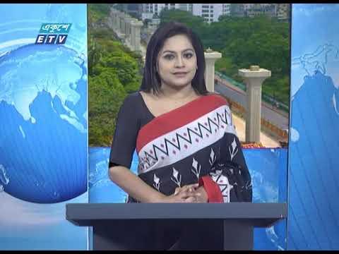 02 PM News || দুপুর ০২ টার সংবাদ || 01 June 2020 || ETV News