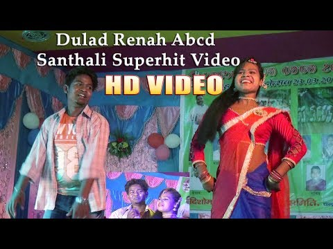 Dular Renah Abcd Santhali Superhit Video