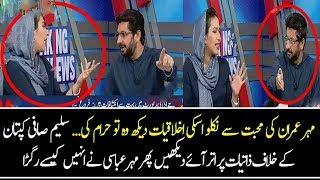 Video Mehar Abbasi Chitrol Saleem Safi MP3, 3GP, MP4, WEBM, AVI, FLV November 2018