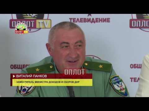 """""""Почта Донбасса"""" посвятила почтовый блок и марки телеканалу """"Оплот TV"""""""