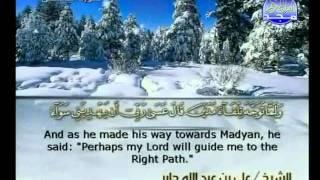 الجزء 20 الربع 3 : الشيخ علي عبد الله جابر رحمه الله