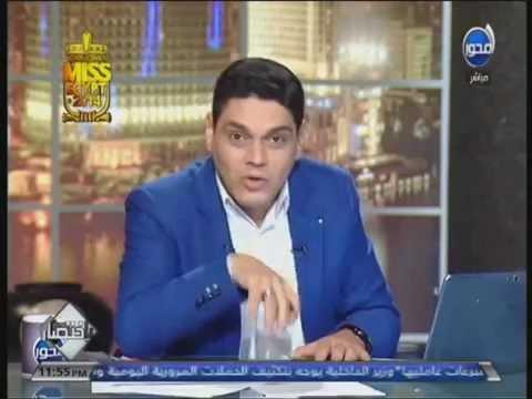معتز عبدالفتاح: «الإخوان بيدفعوا فاتورة كل حاجة في البلدي»