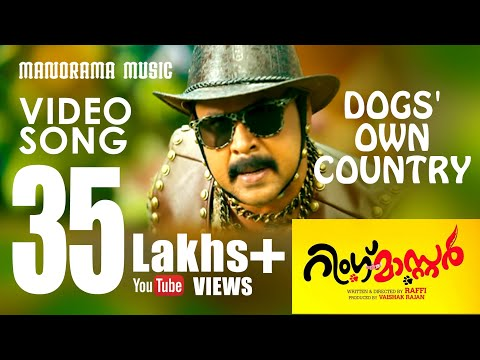 Dogs' Own Country - Super song from RING MASTER starring Dileep