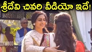 Video Today Sridevi 22nd wedding anniversary | BONEY KAPOOR Released Video on SRIDEVI goes Viral MP3, 3GP, MP4, WEBM, AVI, FLV September 2018