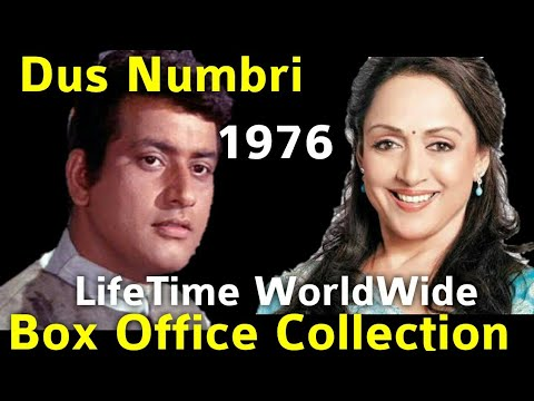 DUS NUMBRI 1976 Bollywood Movie LifeTime WorldWide Box Office Collection Rating