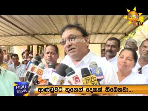 Higher Education Minister says, SAITM cannot be closed and, SLMC has no hand in it