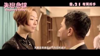 Nonton                                  Temporary Family                 Film Subtitle Indonesia Streaming Movie Download
