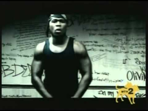 50 Cent - Hustlers Ambition