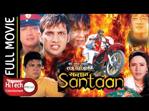 (Santaan || Nepali Full Movie || सन्तान - Duration: 2 hours, 35 minutes.)
