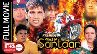 Video Santaan || Nepali Full Movie | Rajesh Hamal | Niruta Singh MP3, 3GP, MP4, WEBM, AVI, FLV September 2018