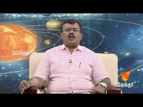jodhida-Neeram-02-04-2016-Epi--70-Know-About-Zodiac
