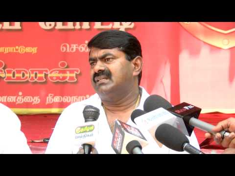 Achievement Award to Sarath Fonseka   India Cannot Insult Tamils Beyond this   Seeman