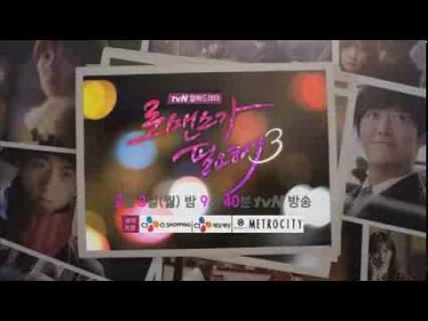 (로맨스가 필요해 3) I Need Romance 3 Episode 7 Preview (видео)