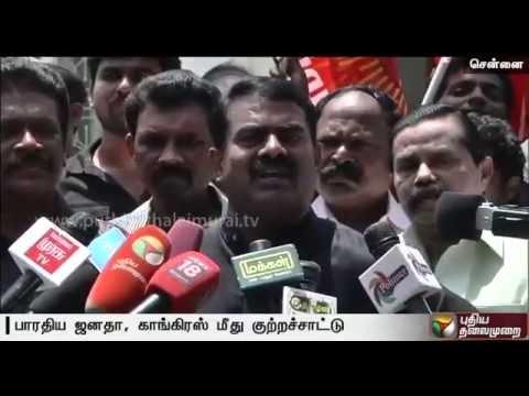 Congress-BJP-responsible-for-violent-protests-in-Bangalore-Thirumavalavan