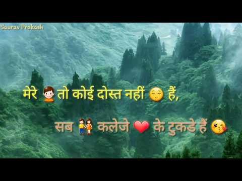 Best Friendship Status, Friendship Quotes, Friendship Message, WhatsApp Status, Dosti Status..