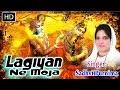 Lagiyan Ne Moja || Latest Devotional Song ||Sadhvi Purnima Ji (Poonam DIdi)