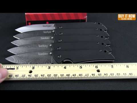 "Kershaw Damascus Skyline Knife (3.125"" Plain) 1760DAM"