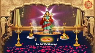 Aarti Sangrah Hindi - OM Jai Jai Tulsi Mata  -With Lyrics - Devotional Song By Vipin sachdeva