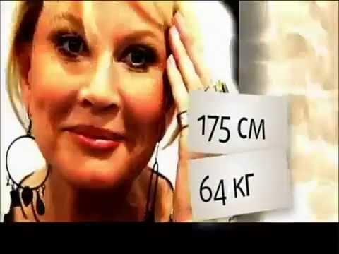 Мне 60! Секреты красоты от Татьяны Веденеевой (видео)