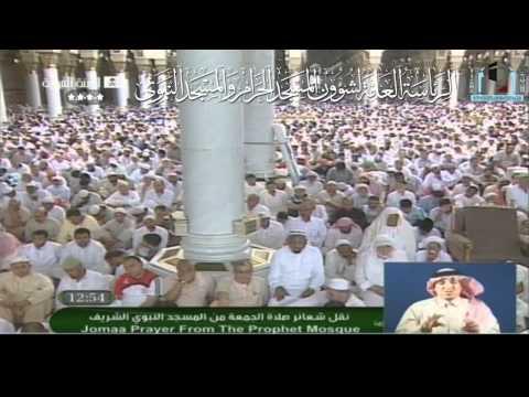 الحذر من سوء الخاتمة خطبة للشيخ علي الحذيفي 27-4-1432هـ
