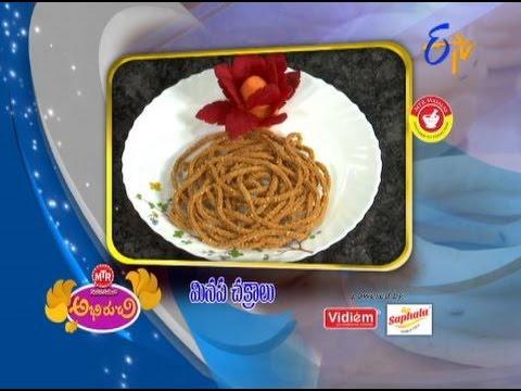 Abhiruchi--Minapa-Chakralu--మినప-చక్రాలు
