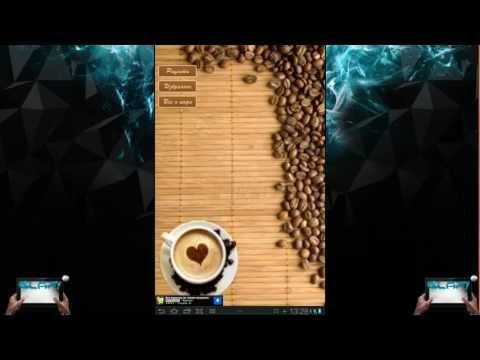Video of Рецепты кофе
