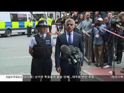 트럼프, 런던 시장 이틀째 비난 6.05.17 KBS America News