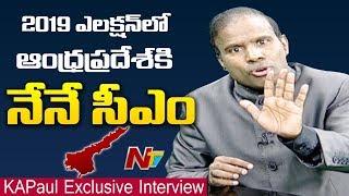 KA Paul Exclusive Interview | Andhra Pradesh Elections | Pawan Kalyan | Ys Jagan | Chandrababu