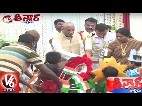 Governor Narasimhan Celebrates Children's Day in Raj Bhavan | Teenmaar News