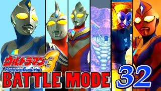 Ultraman FE3 - Battle Mode Part 32playing as  Ultraman Dyna (Miracle Type) in Hard Mode (遊玩角色 超人力霸王帝納 奇蹟型態  in  困難模式)have fun~   看片愉快Subscribe atsukitai ►https://goo.gl/v8LSTratsukitai FACEBOOK► https://goo.gl/0xLfGZanother Channel for backup ►https://goo.gl/HIBMjBULTRAMAN COSMOS in FE3 & FERhttps://www.youtube.com/playlist?list=PL22grjnEEAnCQP9LBMl2fVkBo5vKcuaTTULTRAMAN TIGA in FE3 & FERhttps://www.youtube.com/playlist?list=PL22grjnEEAnBBPWeekiz8YP61DZSAAKOWTokusatsu Song cover by atsuki 翻唱特攝歌曲 https://www.youtube.com/playlist?list=PL22grjnEEAnC78ab_tdamy8njSQd8byDyUltraman Fighting in FE3 & FERhttps://www.youtube.com/playlist?list=PL22grjnEEAnCuEjIV7eO4OBY778HqAp5-Ultra Battle Episode edited by atsuki playlisthttps://www.youtube.com/playlist?list=PL22grjnEEAnDIuBs5tA_oURN0ycHc23OWALL Kaiju & Alien fighting in FER 2016 Editionhttps://www.youtube.com/playlist?list=PL22grjnEEAnCIzAIBWaiQ8mrDxqyO9OSFUltraman Fighting in FER HD Re-Edited Playlisthttps://www.youtube.com/playlist?list=PL22grjnEEAnDC9saiQ85FbmMMocpJiXfXUltraman FE3 Story Mode 1080P HD Playlist By atsukihttps://www.youtube.com/playlist?list=PL22grjnEEAnD_4K8Y5iJCmkjWk83rfuy2Ultraman FE3 Tag Mode 1080P HD Playlist By atsukihttps://www.youtube.com/playlist?list=PL22grjnEEAnBJeOnC-ksdgcL1e6J6FXLEUltraman FE3 Battle Mode 1080P HDhttps://www.youtube.com/playlist?list=PL22grjnEEAnCqTS1igqrIBeX0mE65IcAzUltraman FE3 BGM/OST/SE - Playlisthttps://www.youtube.com/playlist?list=PL22grjnEEAnCcPUxLdP8lzanmEvYBAov9ULTRAMAN Game Sound Effectshttps://www.youtube.com/playlist?list=PL22grjnEEAnDtL-J-ektnYKddJoiGJOQOULTRAMAN FER MISSION POINT English Sub 超人力霸王 戰鬥進化重生 任務攻略 中文字幕https://www.youtube.com/playlist?list=PL22grjnEEAnB-BMumP2TrHx1qCGuKWsj5ULTRAMAN FER Story Mode 1080P English Sub 超人力霸王 戰鬥進化重生 中文劇情https://www.youtube.com/playlist?list=PL22grjnEEAnC-Bg4AsWEEHaFlWyN8AMU_Ultraman FER Battle Mode 1080P HDhttps://www.youtube.com/playlist?list=PL22grjnEEAnDbtWWpizy5qv5mP_OVtpG7Ultraman FER BGM/OST/SE - Playlisthttps://www.youtube.com/playlist?list=PL22grjnEEAnA-3TYp9UQHfuFbc9UKHjXYULTRAMAN 2004 PS2 Story Mode ~1080P 60fps~ playlisthttps://www.youtube.com/playlist?list=PL22grjnEEAnAKMLJfa5T8XB-Li7KXuFS1ULTRAMAN 2004 PS2 Return Of Ultraman Mode ~1080P 60fps~ playlisthttps://www.youtube.com/playlist?list=PL22grjnEEAnAHaGtSxUlKXRiALTEp7JkBULTRAMAN 2004 PS2 Monster Mode ~1080P 60fps~ playlisthttps://www.youtube.com/playlist?list=PL22grjnEEAnBzO1Zekylhgjk5_csio10mPS2 Ultraman Nexus Story Mode 1080P HD 超人力霸王納克斯 中文劇情https://www.youtube.com/playlist?list=PL22grjnEEAnDssAEemE2UxcTjEkdF8PRpPS2 Ultraman Nexus Battle Mode 1080P HDhttps://www.youtube.com/playlist?list=PL22grjnEEAnBDZwfTeL0kC6bqwL7JvRx7PS2 Ultraman Nexus BGM/OST Playlisthttps://www.youtube.com/playlist?list=PL22grjnEEAnCB_V-eaE64wO6ok7q_y1myPS2 Ultraman Nexus Night Raider Mode 1080P HDhttps://www.youtube.com/playlist?list=PL22grjnEEAnAqFGdkBIhUlYiRk6C3gn3WUltraman FE2 Battle Mode 1080P HDhttps://www.youtube.com/playlist?list=PL22grjnEEAnAB8bxpo2M7QABd_fdaXEi4Ultraman FE2 Story Mode 1080P HDhttps://www.youtube.com/playlist?list=PL22grjnEEAnCv8hFBWoXWYRFvPcF23akbUltraman FE2 BGM/OST Playlisthttps://www.youtube.com/playlist?list=PL22grjnEEAnBgXs0CE2T2yUInTu2NiN-UUltraman FE1 Battle Mode 1080P HDhttps://www.youtube.com/playlist?list=PL22grjnEEAnA_XnnuJDk1S-ui_WqP5mTjUltraman FE1 BGM/OST/SE - Playlisthttps://www.youtube.com/playlist?list=PL22grjnEEAnDzU99cZk6yiRFvXBE3C9nIUltraman - Kaijuu Teikoku no Gyakushuu ( ウルトラマン  怪獣帝国の逆襲 1987 ) 1080P Playlisthttps://www.youtube.com/playlist?list=PL22grjnEEAnDtiiDjPhavW7CarpIAk8rw