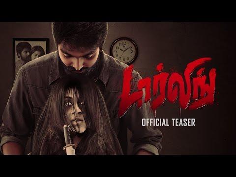 Darling First Look Teaser  GV Prakash Kumar  Nikki Galrani  Sam Anton