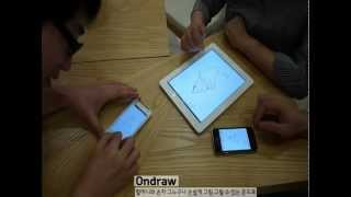 OnDraw YouTube video