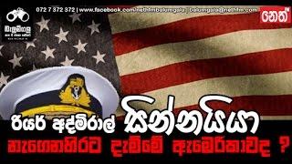 Balumgala 2016-06-20