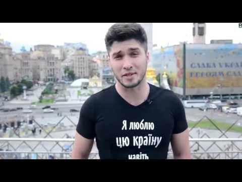 Разочаровавшийся украинец записал видеообращение к нации прямо на Майдане