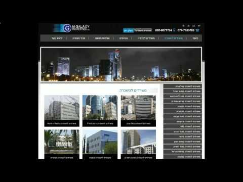 משרדים להשכרה בחיפה - אחח איזה כיף לעבוד בצפון הירוק