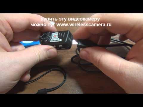 Как сделать с камеры с телефона скрытую камеру