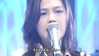 Yui Namidairo live