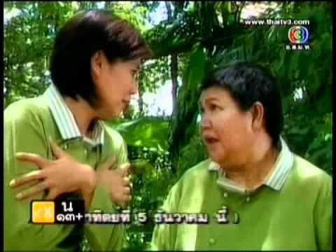 Tso Tsis Tau Vim Siab Hlub P4-1/12 (видео)