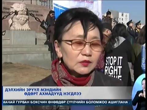 Эрүүл энхийн нэгэн жаргаланг Монголын ард түмэн бүгд эдлэх ёстой