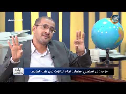 لقاء خاص مع محمد أمزربه رئيس مجلس إدارة موانئ عدن.. الحلقة الكاملة
