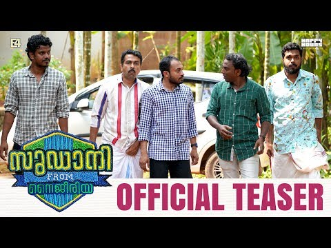Sudani From Nigeria Official Teaser | Soubin Shahir