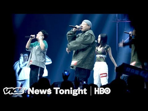 """China's Hip-Hop Answer To """"American Idol"""" Is Huge — Even Though Rap Was Banned In China (HBO)"""