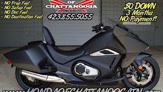 10. 2016 Honda NM4 Video Review of Specs - Start Up - DCT Auto Motorcycle / Honda of Chattanooga