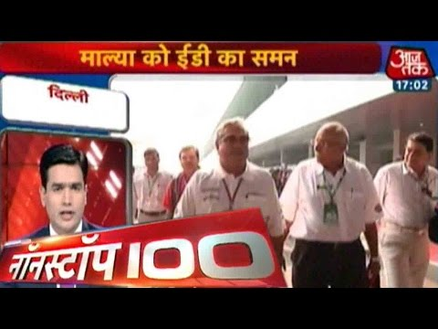 NonStop-100--Top-Headlines-March-12th-2016-5PM-12-03-2016