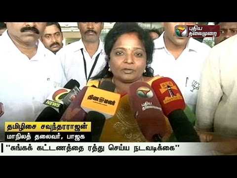 Congress-DMK-responsible-for-hike-in-toll-rates-Tamilisai